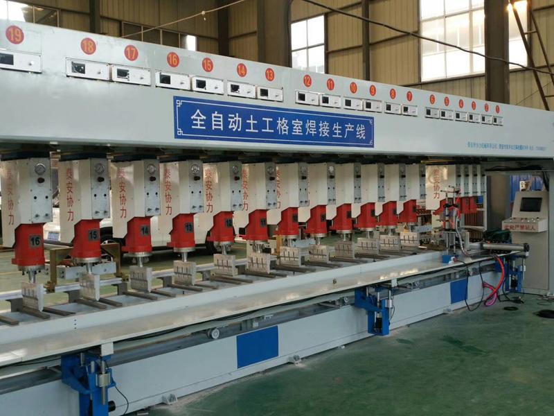 全自动土工格室焊接生产线