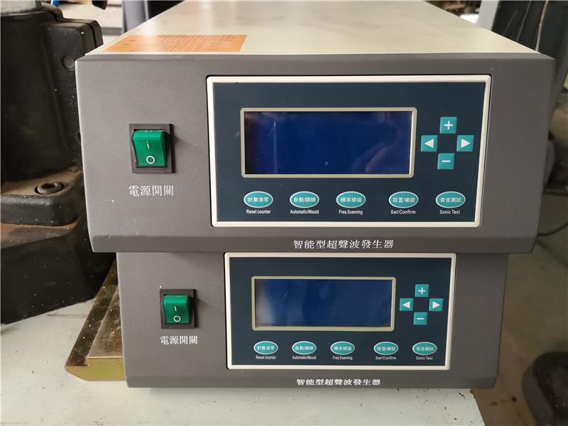 超声波机箱